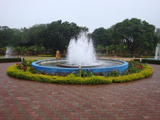 Yelagiri, Indien: Nature Park