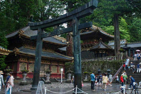 Nikko, Japón: The rain stops
