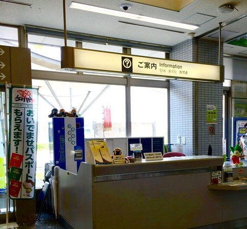 Yamaguchi Ube Airport Domestic Line Information Center