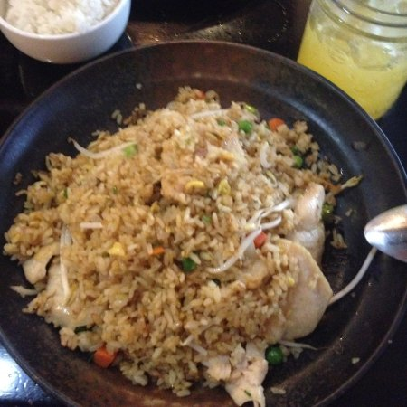 Umami Asian Cuisine: Fried rice with chicken