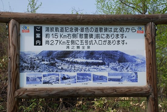 Bilde fra Monbetsu
