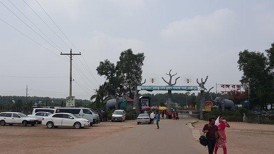 Gazipur, Bangladesch: 20170408_131042_large.jpg