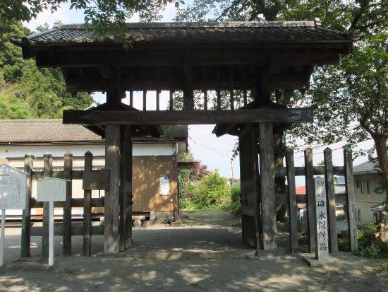 The remains of Usui Sekisho