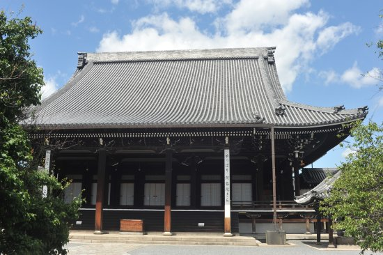 Koshoji Temple
