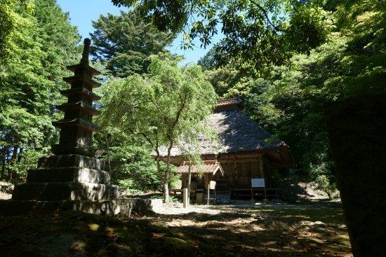 Mt. Kurokami