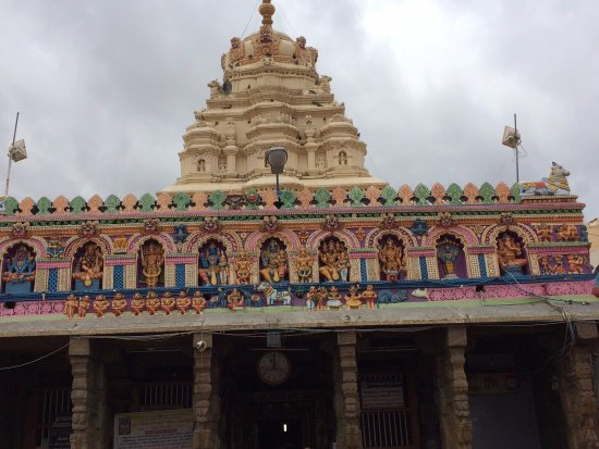 Shri Ujjaini Saddharma Peetha