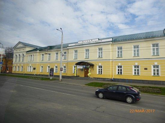 Музей изобразительных искусств Республики Карелия: P1040266_large.jpg