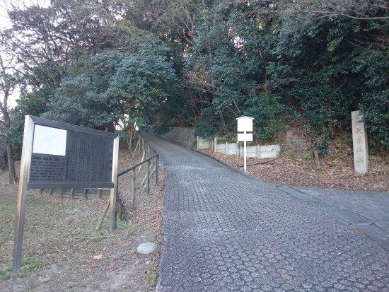 Okadashiroato Park