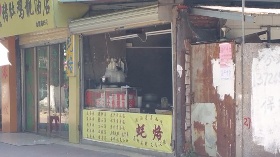 Shantou, Çin: Stall selling fried oyster pancake