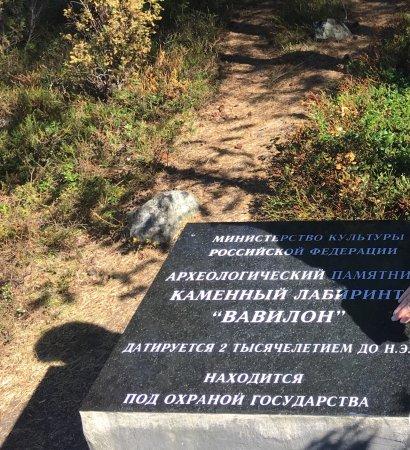 Kandalaksha, Russie : Каменный лабиринт Вавилон