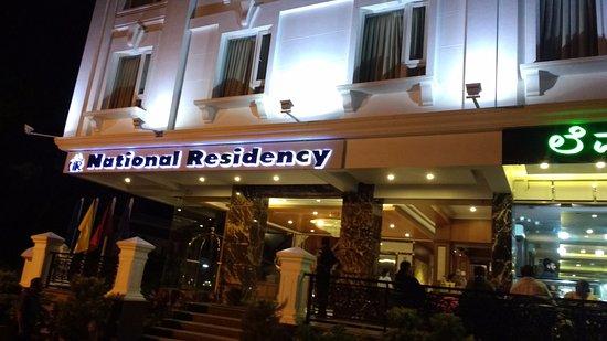 Foto de National Residency