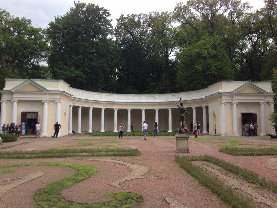 Bila Tserkva, أوكرانيا: парк