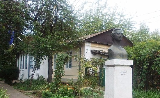 Otilia Cazimir Memorial House