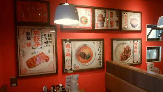 Chimaya: 店内に貼られた料理の写真