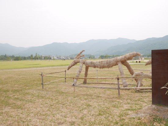 Yayoi no Kaze Park