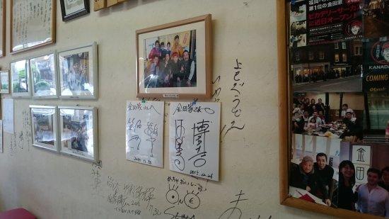 Yukuhashi, Japan: DSC_2541_large.jpg