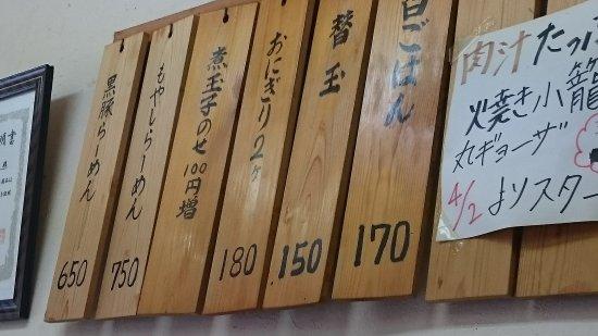 Yukuhashi, Japan: DSC_2542_large.jpg