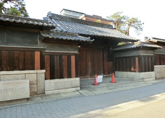 Old Gate of Toyoda Family