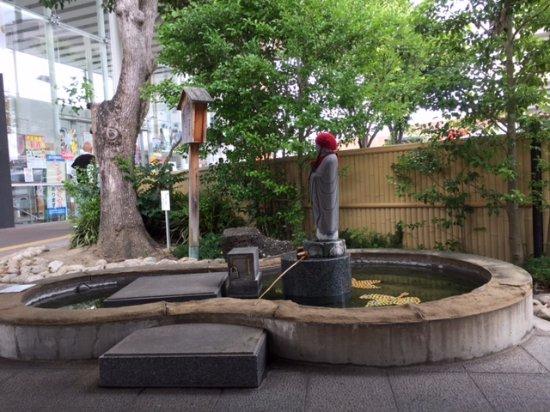 Shinjiko Onsen Ashiyu : side