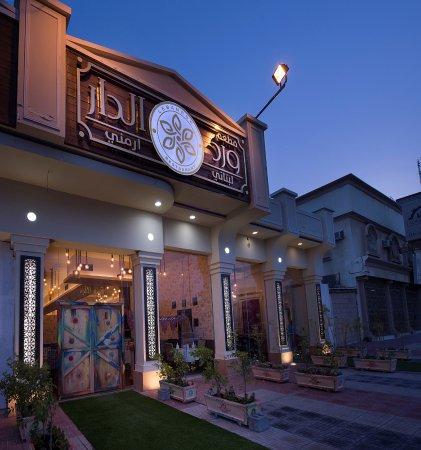 Indian Restaurants In Al Ahsa