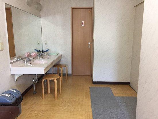 Kyowa-cho, Japón: photo3.jpg