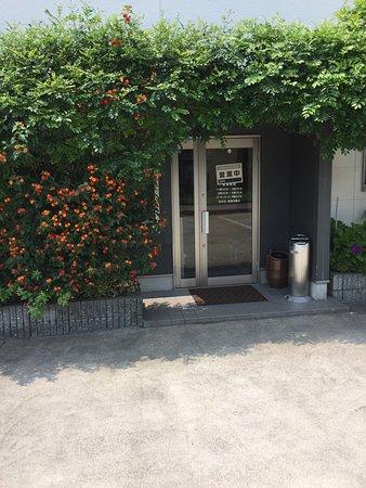 中華食堂 凛々, photo1.jpg