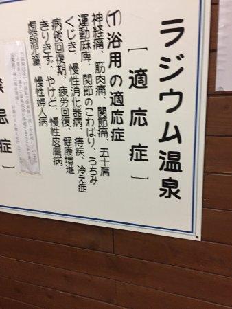 Shintomi-cho