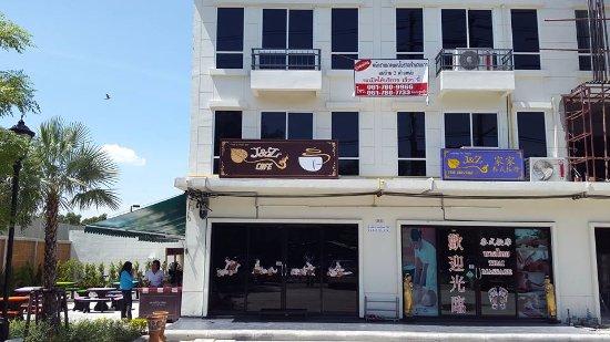 J&Z Thai Massage