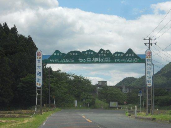 Kurokawa-gun