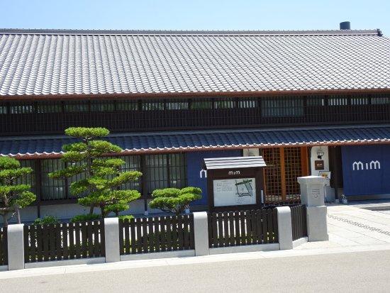 Mizkan Museum
