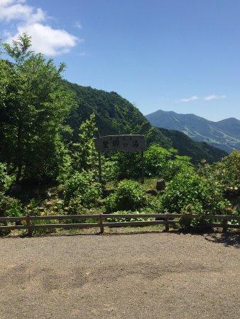 Kijimadaira-mura, Japonya: photo0.jpg
