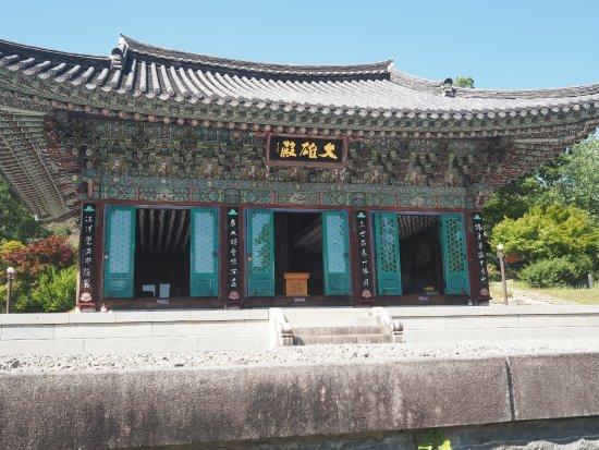 Foto de Hwasun-gun