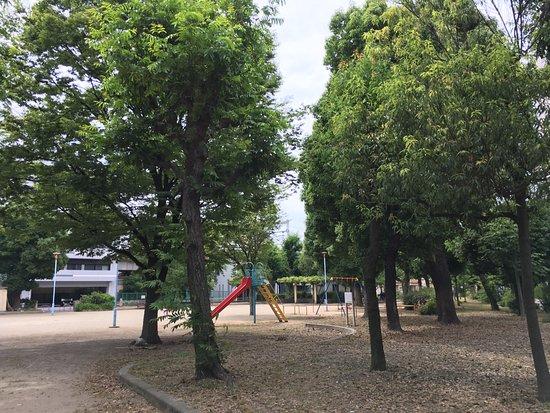 Namiyoke Park