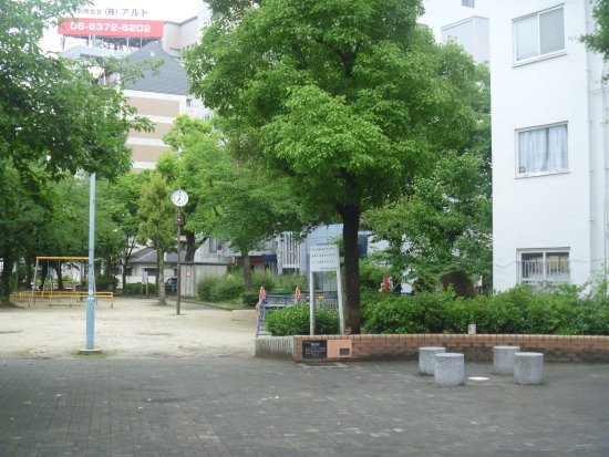 Airinyoru School Monument