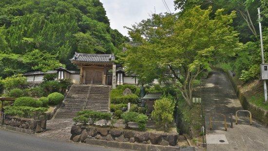 Kawachinagano, Japan: 河合寺