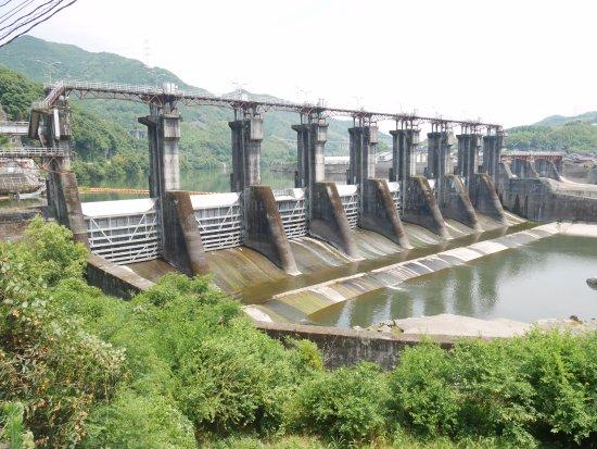 Yoake Dam