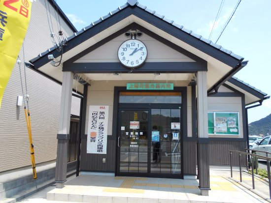 Kamigori-cho, Giappone: 駅前広場の観光案内所