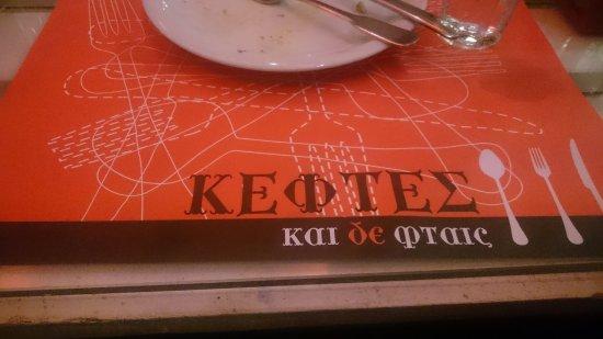 Nea Smirni, Greece: Keftes Kai De Ftais