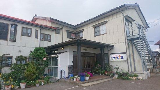 Nanauraso: DSC_5361_large.jpg