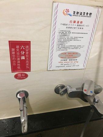 Chyuan Du Spring Resort: 1497318723168_large.jpg