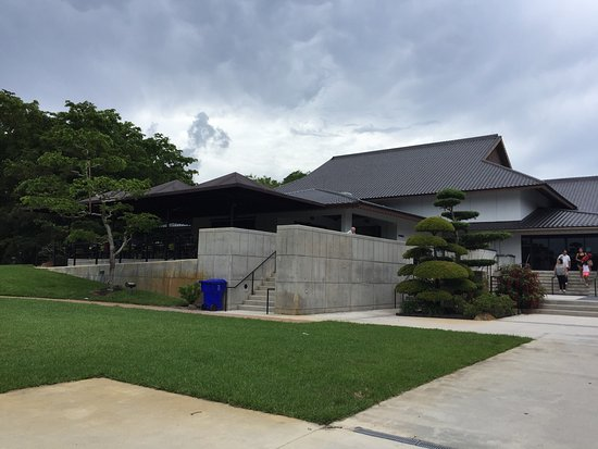 Morikami Museum & Japanese Gardens: photo2.jpg