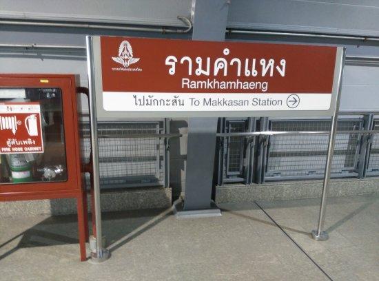 Ramkhamhaeng Station - Picture of Airport Rail Link, Bangkok - Tripadvisor