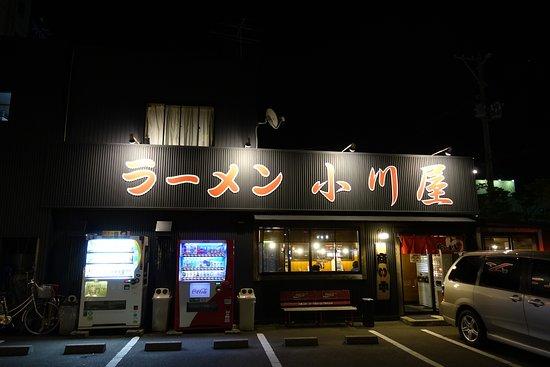 Tsubame-bild