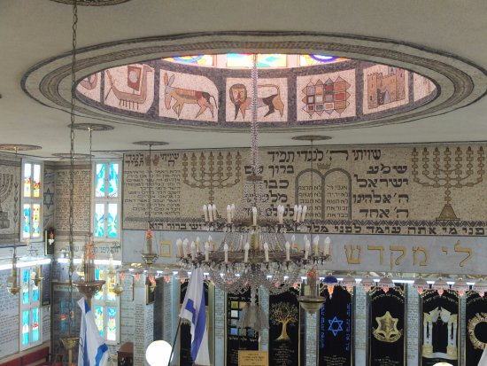 Danny the Digger : Synagogue decorated with mosaic tiles
