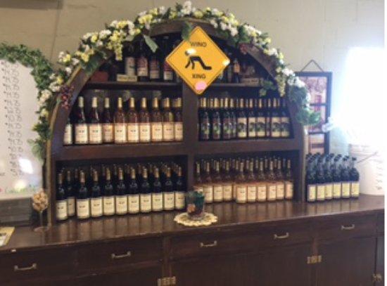 Nauvoo, อิลลินอยส์: Wine