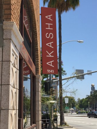 Culver City, CA: Restaurant entrance