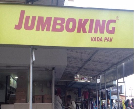 a marketing plan for jumbo king vada pav The success of jumbo king the menu card of jumbo king contains all the items ranging from 10 rupees to 75 rupees all the products are new generations of vada pav only.