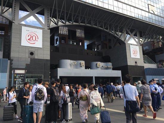 写真天然温泉花蛍の湯ドーミーインPREMIUM京都駅前枚