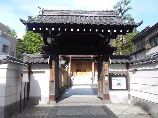 Chuko-ji Temple