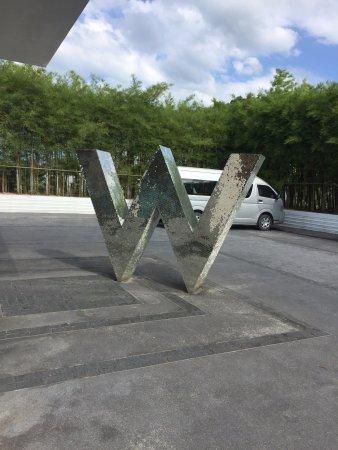 W Retreat Koh Samui: 酒店的入口